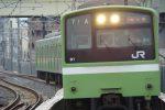 国鉄201系電車 – JNR 201 Series