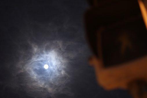月に叢雲 – Cloudy Moon