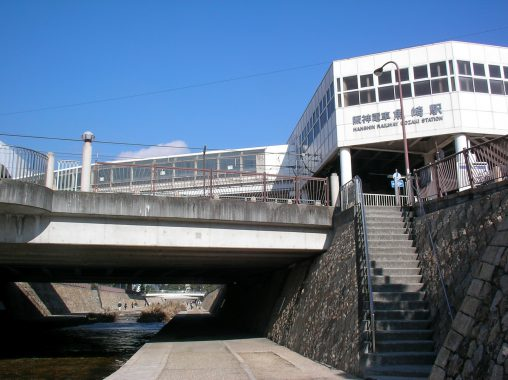 阪神本線魚崎駅 – Uozaki Station
