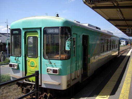 北条鉄道フラワ2000形(3枚) – Hojo Railway Flower 2000 type (3 pics)