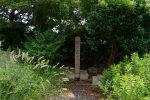 明治天皇聖躅碑 – Meiji Emperor monument