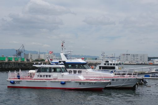 大阪水上警察船舶(2枚) – Patrol boats of Osaka water police (2 pics)