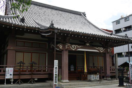 築港高野山釈迦院(2枚) – Chikko Koyasan Temple (2 pics)