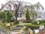 旧中埜家住宅(4枚) – Old Western-Style house (4 pics)
