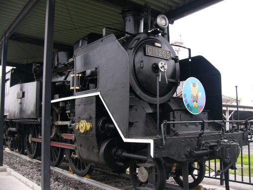 国鉄C11形蒸気機関車 265 – JNR C11 type steam locomotive