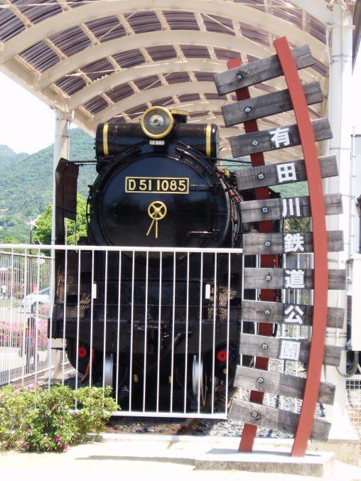 国鉄D51形蒸気機関車 1085(2枚) – JNR Class D51 Steam Locomotive (2 pics)