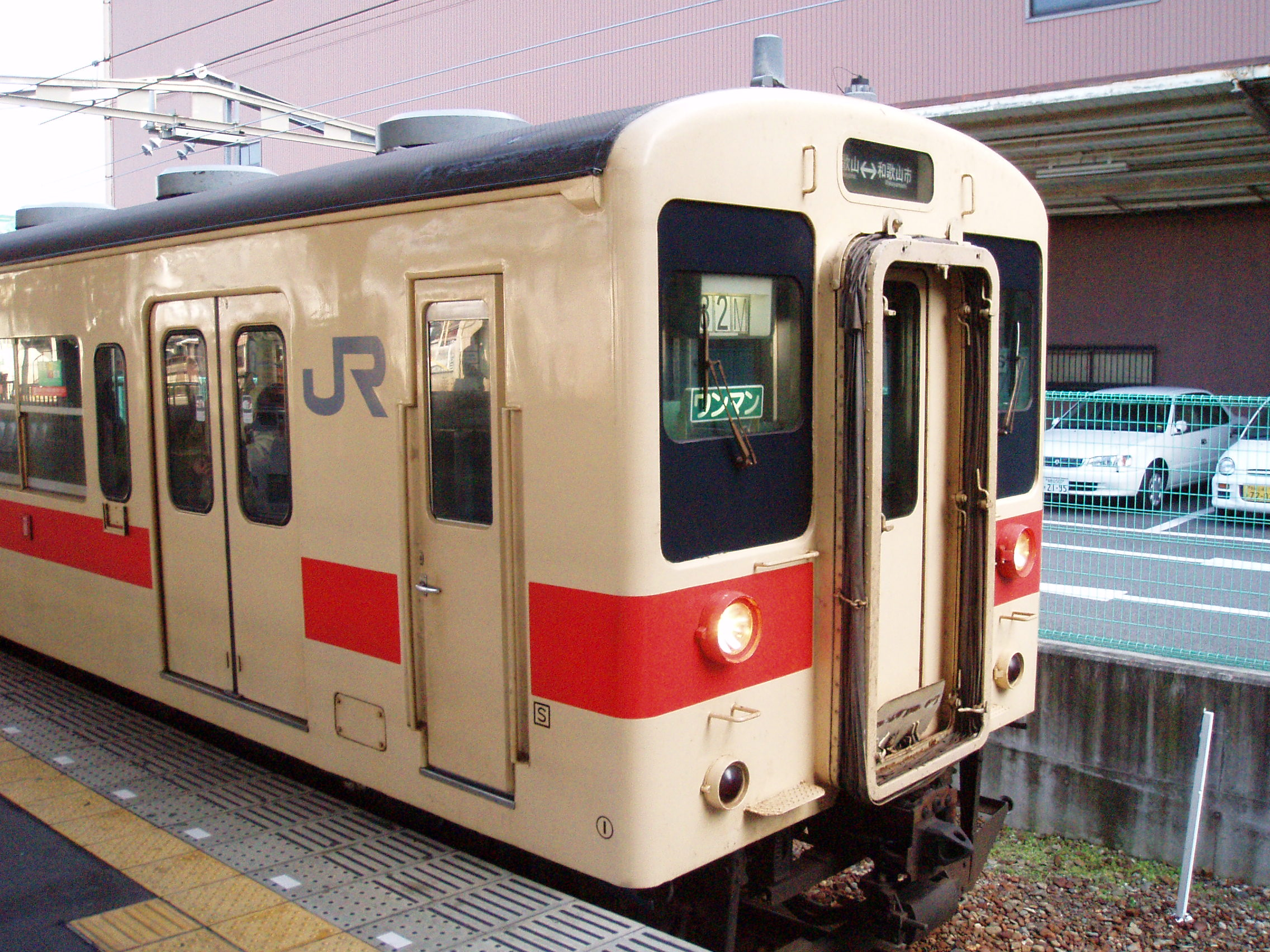 国鉄105系改造車 – JNR 105 Series