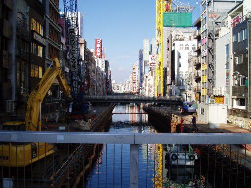 工事中の道頓堀 – Dotonbori River under construction