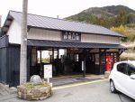 能勢電鉄妙見口駅 – Myokenguchi Station