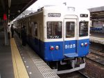 能勢電鉄5100系電車 – Nose Electric Railway 5100 Series