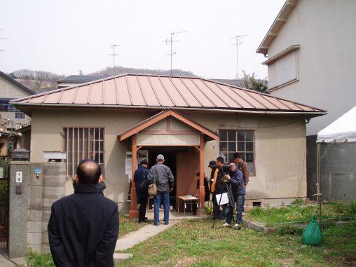 取り壊し前の谷崎潤一郎邸(ナオミの家) – Old House of Junichiro Tanizaki