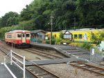 大多喜駅のキハ20 1303 – KiHa 20 1303 at Otaki Station