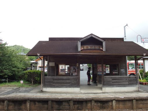 小湊鐵道・いすみ鉄道 上総中野駅(3枚) – Kazusa-Nakano Station (3 pics)