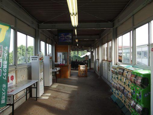 五井駅 小湊鐵道乗車口 – Entrance to Kominato Railway in Goi Station