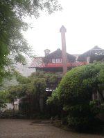 アサヒビール大山崎山荘 – Asahi Beer Oyamazaki Villa Museum