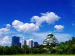 大阪城と高層ビル群 – Osaka Castle Main Tower and Modern Buildings